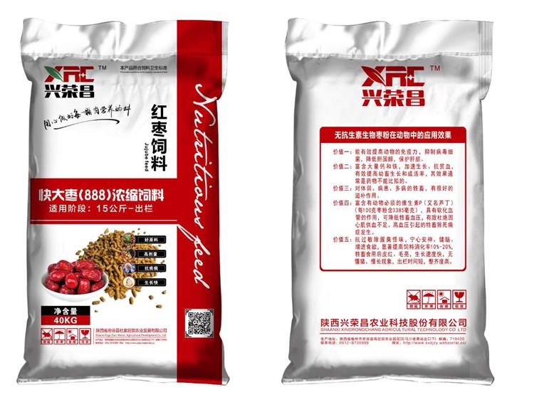 育肥猪饲料配方,榆林猪饲料生产厂