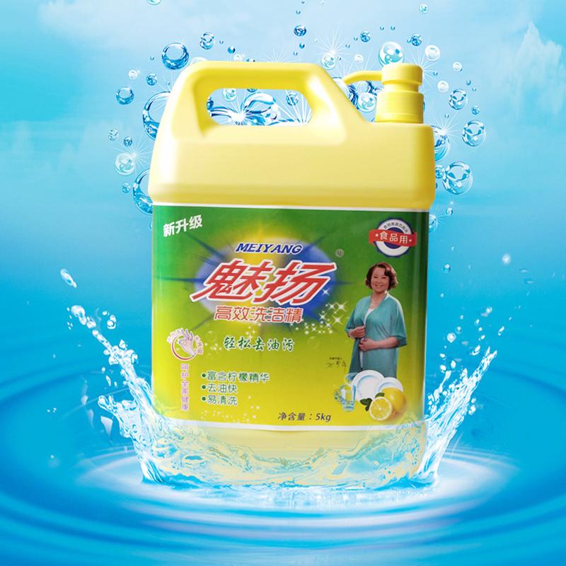 遵义洗洁精 洗洁精厂家批发5kg/瓶  泡沫柔细 快速去污