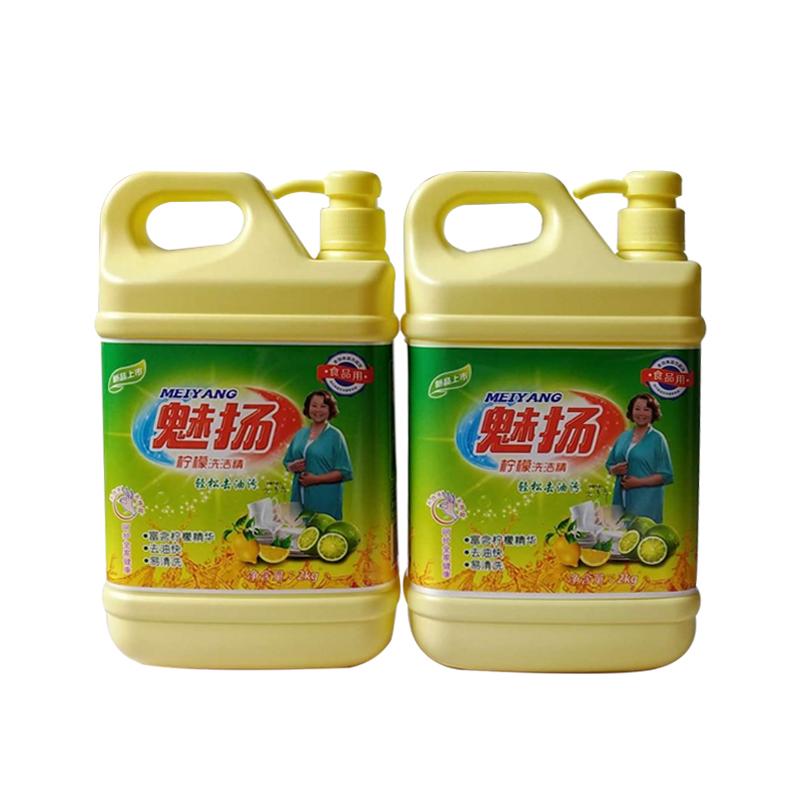 六盘水洗洁精 洗洁精厂家批发2kg/瓶 洗洁精代工生产