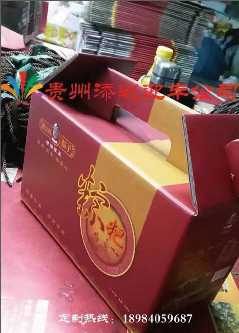 贵州贵阳包装盒制作  贵阳包装盒定制  颜色材质可挑选