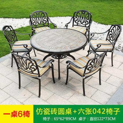 西安户外家具_必得户外_户外休闲桌椅_供应商生产商