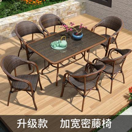庭院休闲桌椅 户外铁艺桌椅 藤编户外桌椅