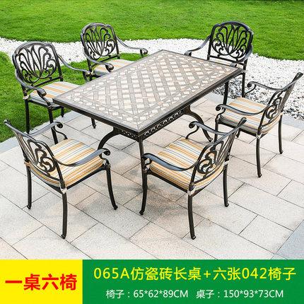 专业户外桌椅 户外家具户外桌椅 供应户外桌椅