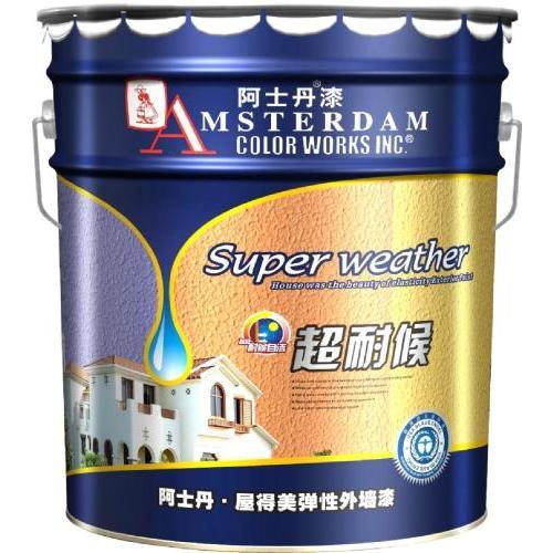 外墙漆 陕西外墙漆 防雨耐旱外墙漆