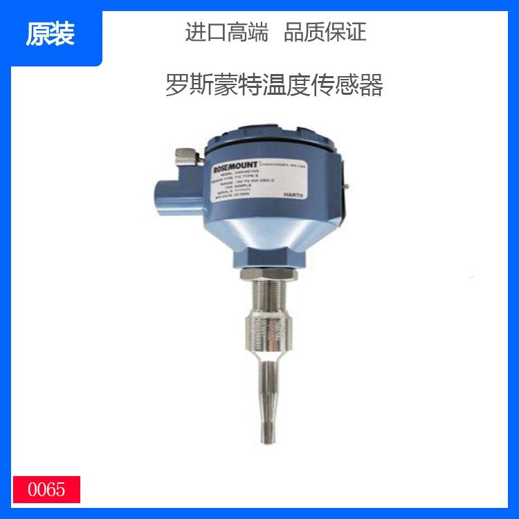 罗斯蒙特温度传感器 热电阻(0065)和热电偶(0185)