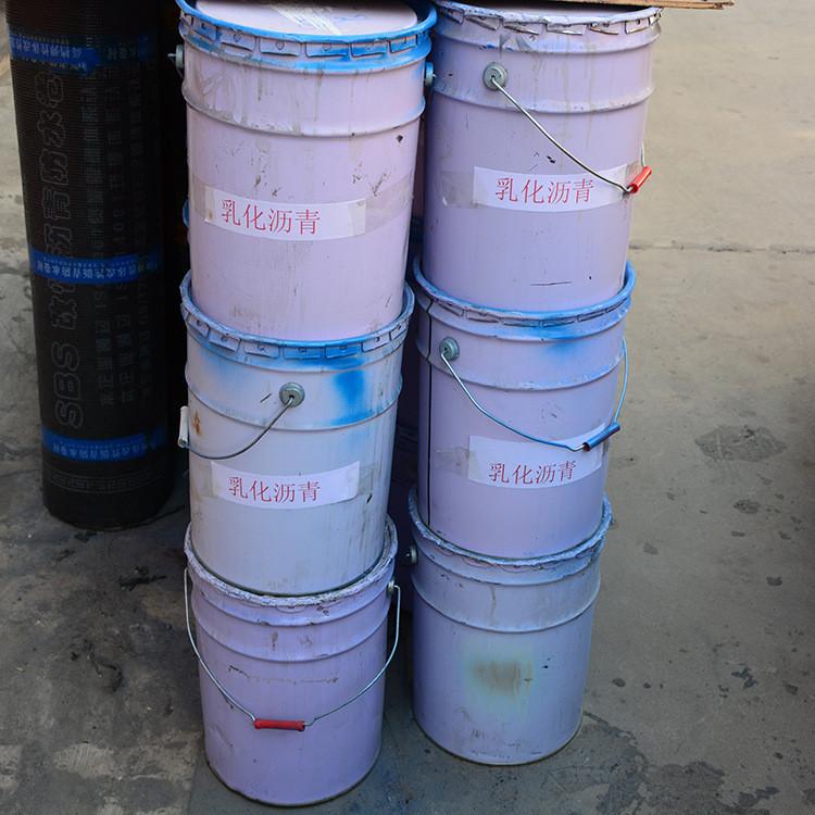 供应销售阴阳离子乳化沥青 沥青瓦专用胶
