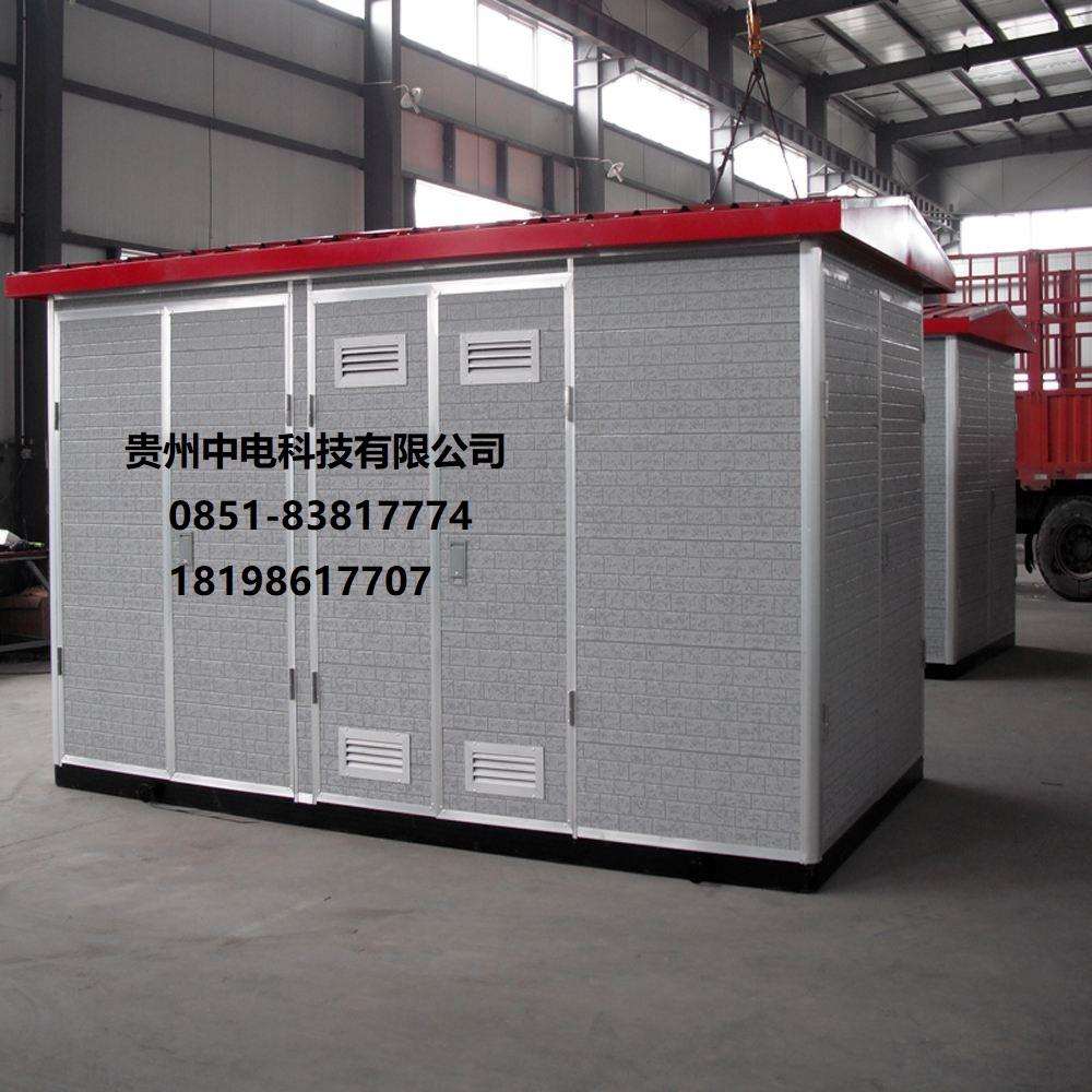 贵州欧式箱变厂|SCB10-630KVA欧式箱变|箱式变电站价格