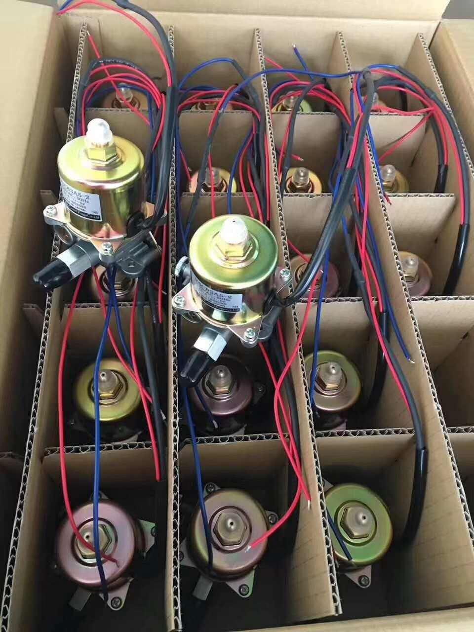 日本电磁泵 日本电磁泵品牌  日本电磁泵厂家  日本电磁泵价格  日本电磁泵哪家好