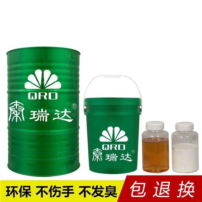 液压支架乳化油