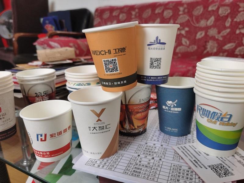 贵州贵阳厂家定做一次性纸杯  广告纸杯