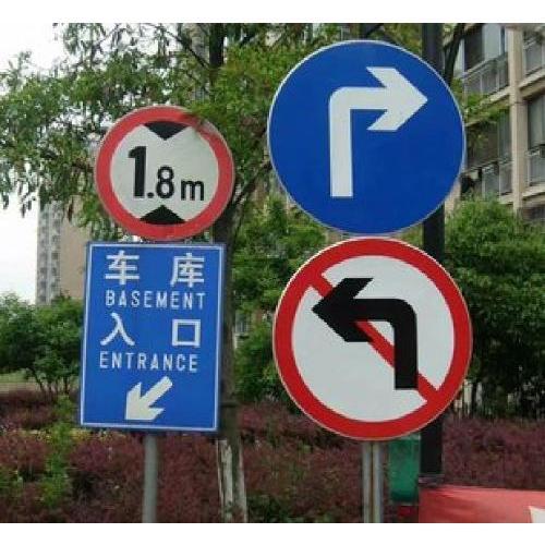 陕西道路标示牌生产厂家 交通标识牌