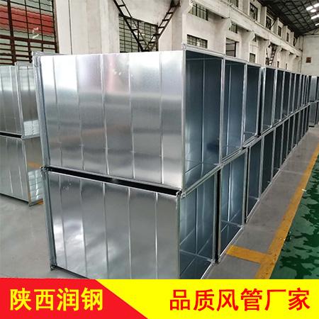 西安镀锌风管厂家 铁皮风管批发价格