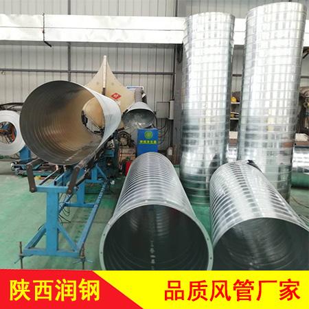 西安螺旋风管定制厂家 螺旋圆管