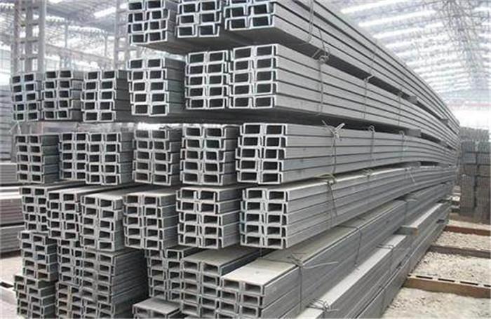 六盘水厂家供应8#5#镀锌槽钢钢材Q235槽钢