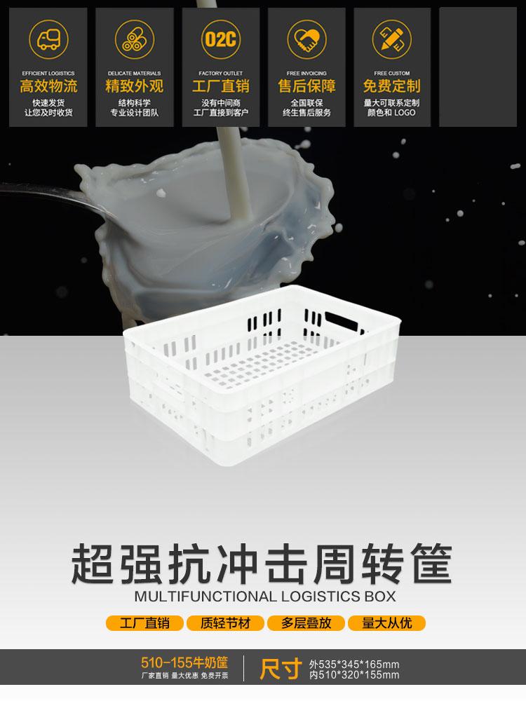 贵州贵阳塑料周转筐 贵州周转筐厂家直销