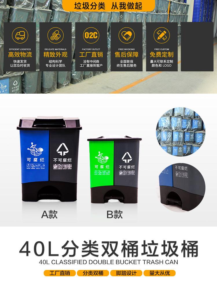 贵州贵阳塑料垃圾桶 贵阳塑料分类塑料垃圾桶厂家直销