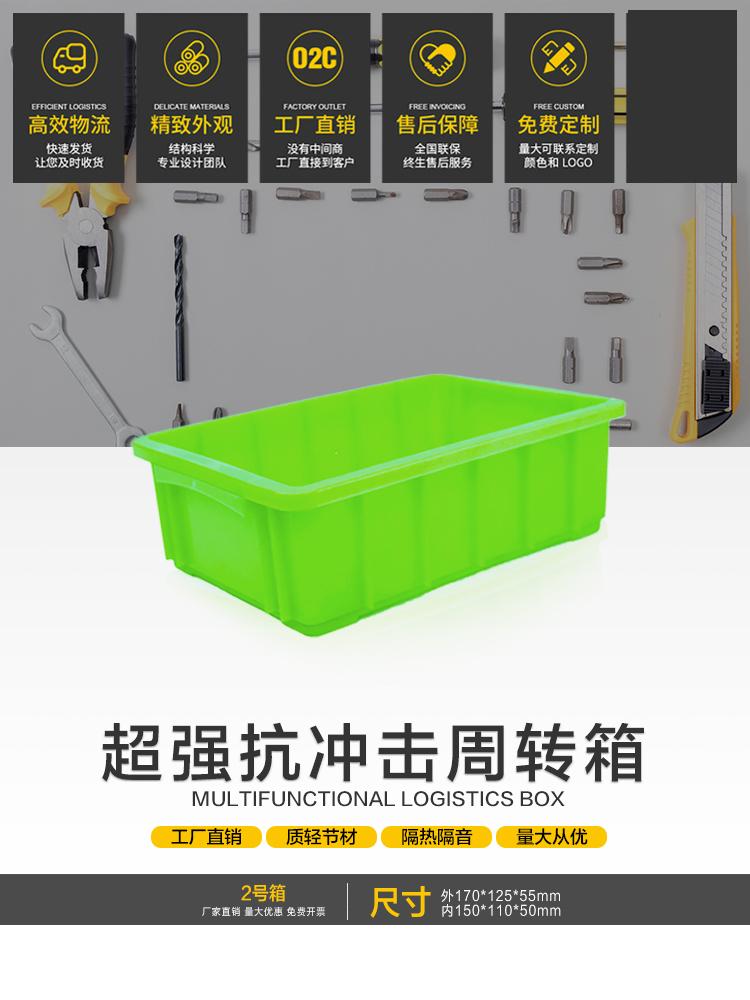 贵州贵阳塑料周转箱 贵阳周转箱厂家直销