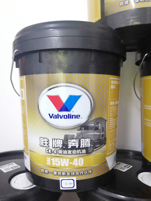 贵州现货供应胜牌奔腾CK-4柴油发动机油