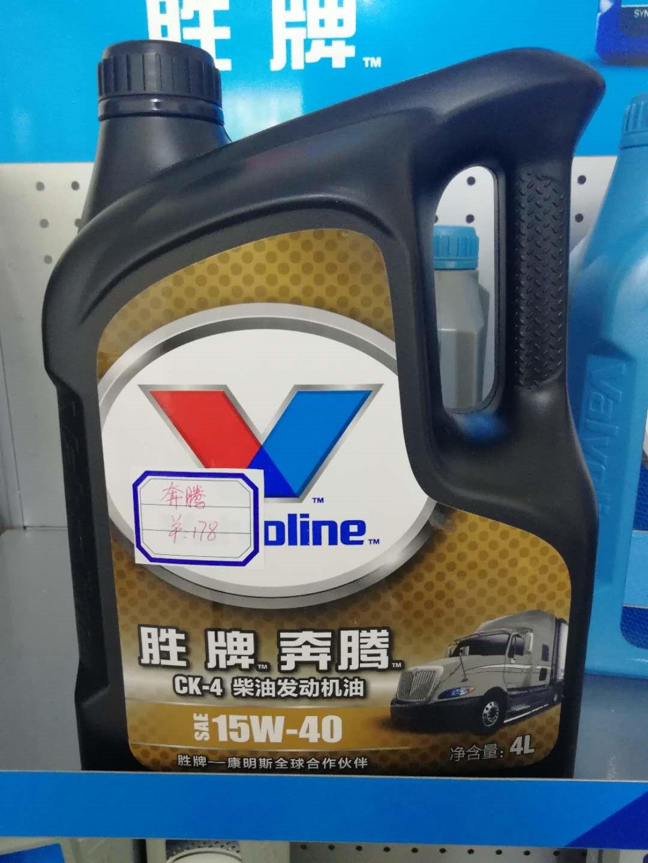 贵州现货供应胜牌CK-4/15w40柴油发动机油
