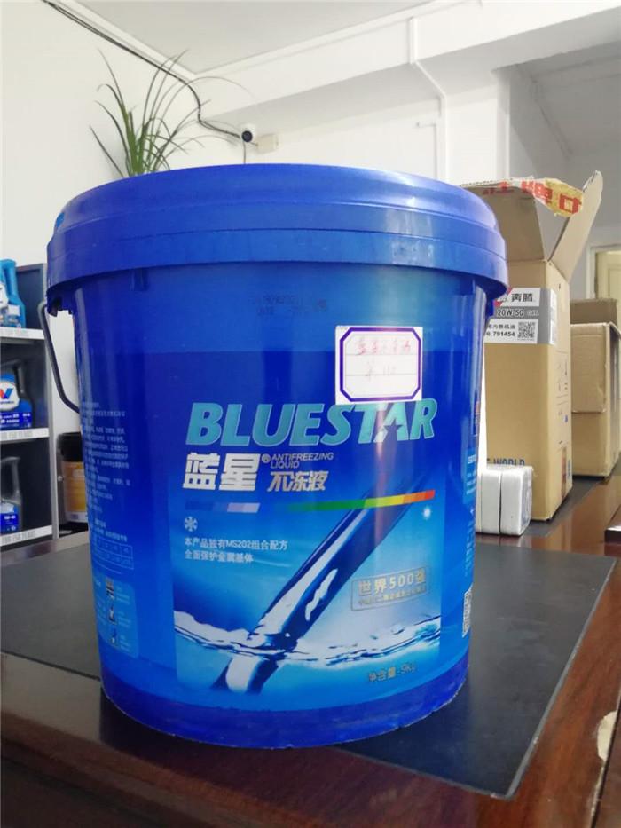 贵州厂家直销蓝星防冻液   9KG
