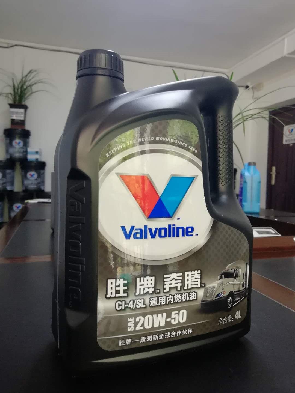 贵州现货供应胜牌奔腾通用内燃机油  CI-4/SL