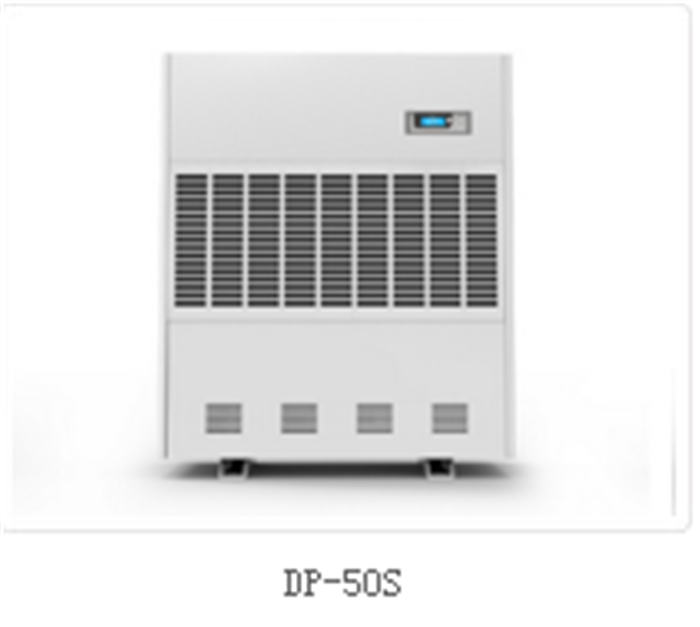 贵阳现货供应EP-6.8D工业除湿机