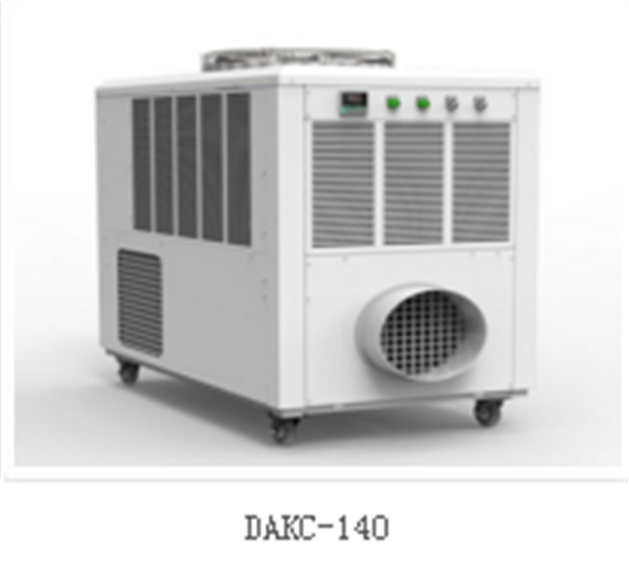 贵州厂家现货供应大型DAKC-250冷气机