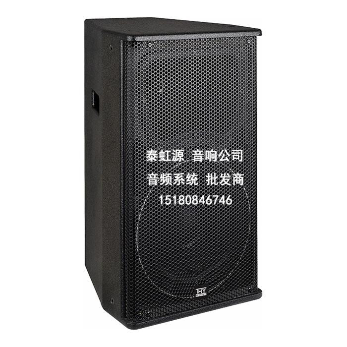 贵州厂家直销HY 208影院音响 音响价格