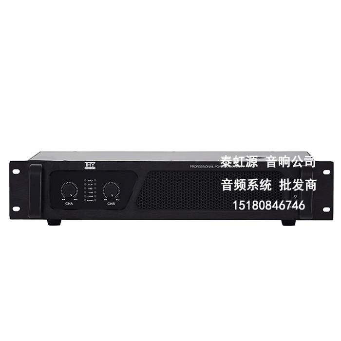 贵州厂家直销H系列功放 音响价格