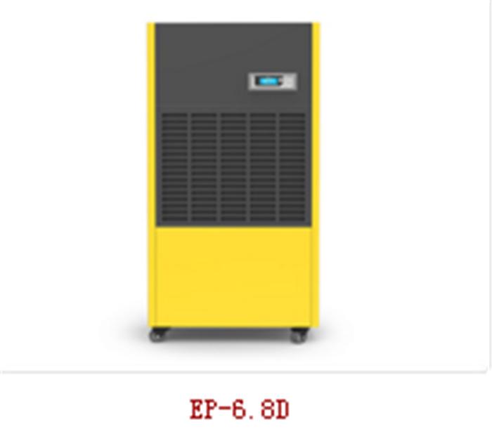 贵州现货供应EP-6.8D工业除湿机