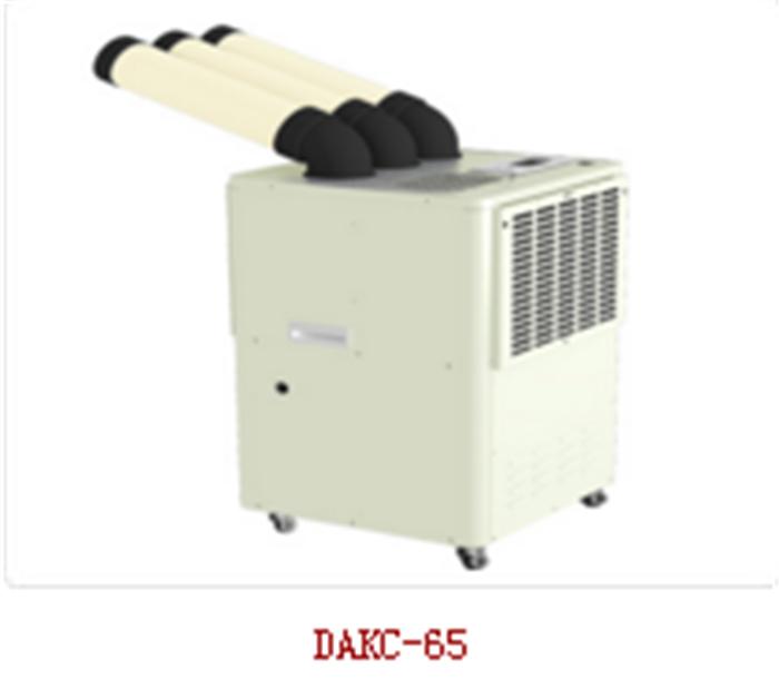 贵州厂家直销低噪音风机DAKC-65移动冷气机