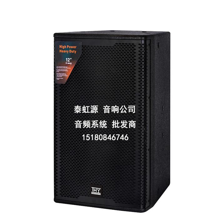 贵州厂家直销OK102舞台音响 音响价格