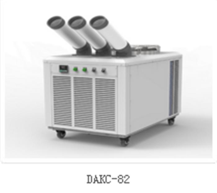 贵阳厂家现货供应大型DAKC-250冷气机