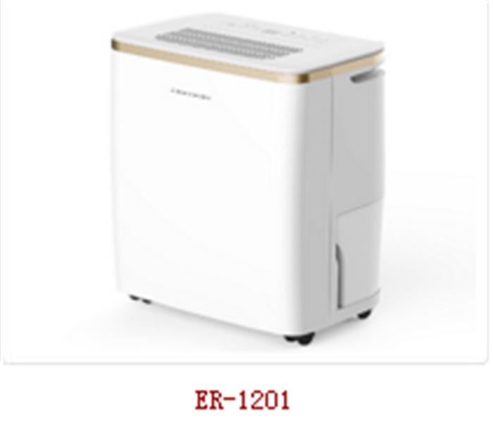 贵州厂家直销数码型亮鸿机电家用ER-1201除湿机