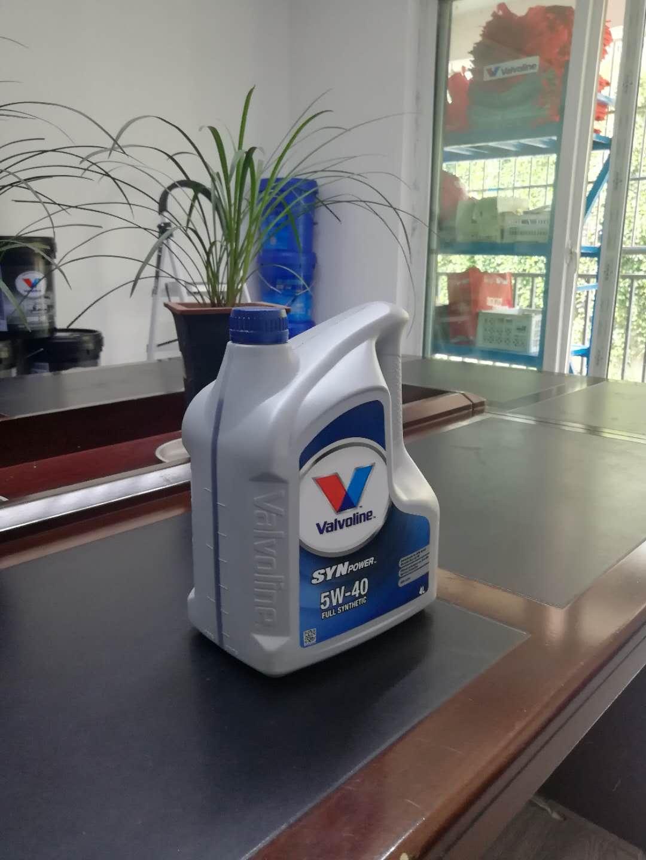 胜牌(Valvoline)星皇SYN POWER全合成机油 润滑油 5W-40 SN 4L