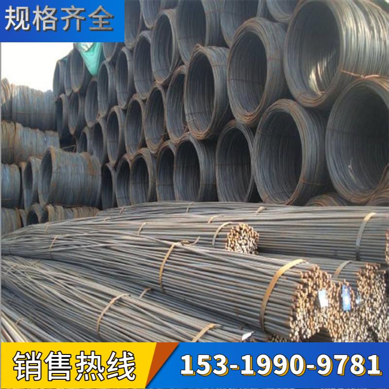 陕西西安厂家直销HPB300轨道交通专用螺纹线材  长期加工