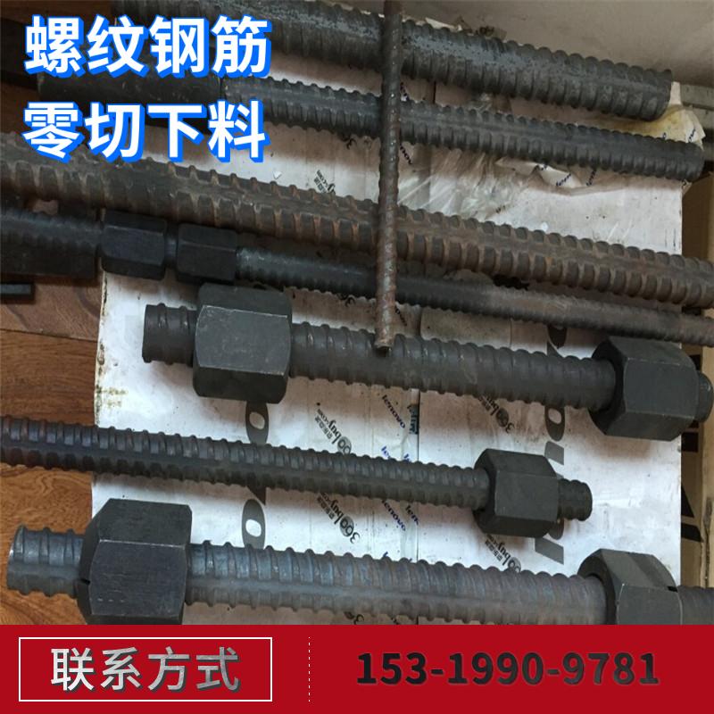 邯郸螺纹钢 HRB400E螺纹钢  HRB500E螺纹