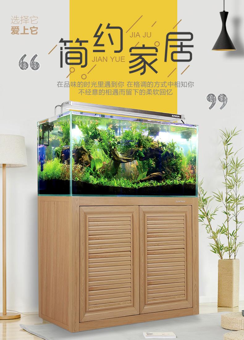 陕西西安超白玻璃大型鱼缸 生态客厅水族箱海水缸水草缸中型金鱼缸