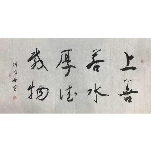 陕西书法价格 西安书法价格 钟明善书法字画