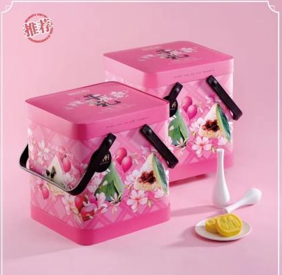 粽子批发 840g粽子礼品礼包 鲜肉粽 端午节礼品 粽子礼盒