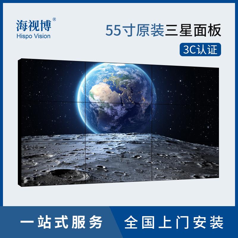 政府单位广告宣传专用49寸液晶拼接显示屏 三星面板液晶拼接屏3.5mm拼缝现货