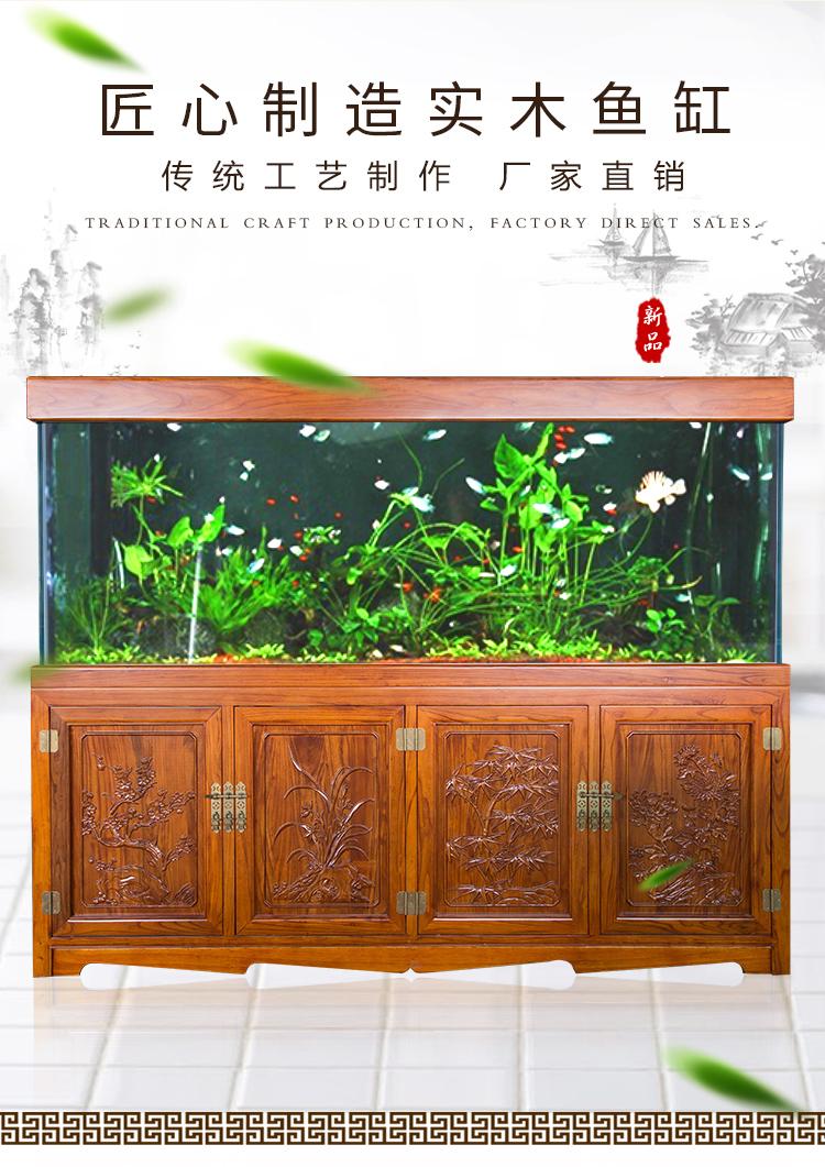 梅兰竹菊实木鱼缸中式老榆木水族箱红木龙鱼缸底柜雕龙纹厂家定制