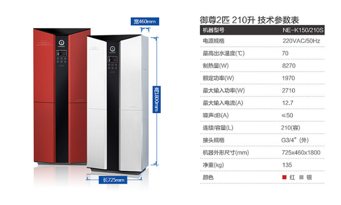 贵阳厂家出售220VAC/50HZ家用空气能热泵热水器