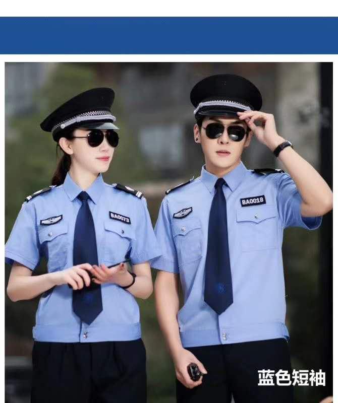 西宁保安服厂家 西宁保安服定做 西宁保安服生产公司
