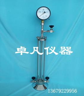 液化气密度计筒  ZFY-MT