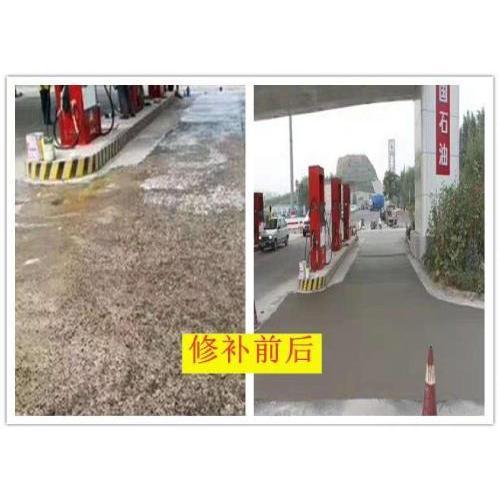 高聚物快速结构修补料路面薄层快速抢修材料2小时通车强度50兆帕