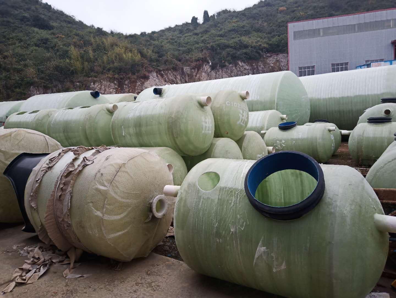 家用化粪池  生活污水处理设备清水环保 水泥化粪池预制化粪池