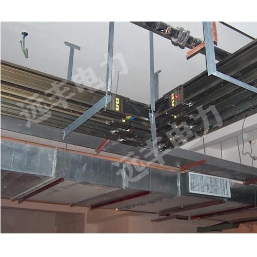 母线槽 远丰母线槽 质量保证 厂价直销 质优价廉