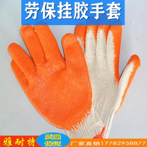 陕西帆布手套 防割手套 长手套 西安橡胶挂胶手套