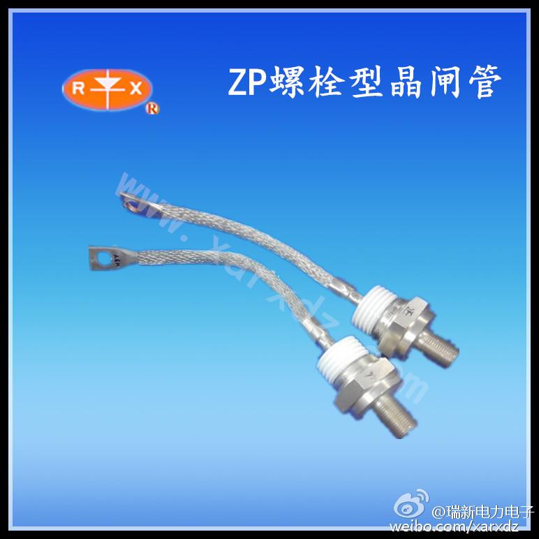 螺栓型整流二极管ZP5A/ZP10A/ZP20A/ZP50A/ZP100A/ZP200A/ZP500A